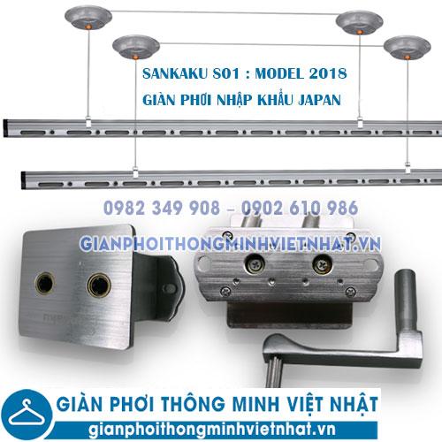 gian-phoi-nhap-khau-sankaku-s01-model-2018